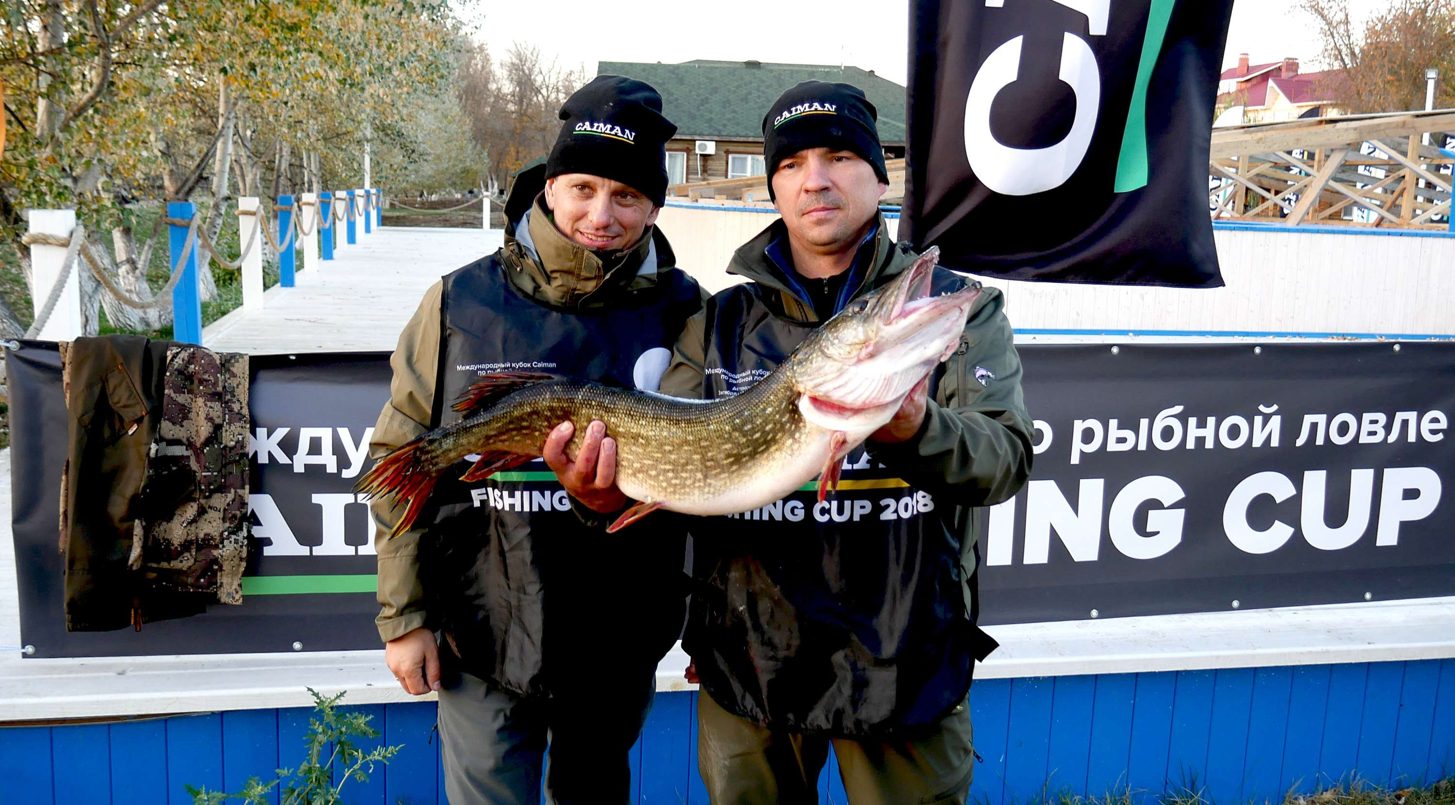 «Caiman Fishing Cup 2018 » на базе Фрегат